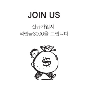 JOIN US - 디랩 D.LAB